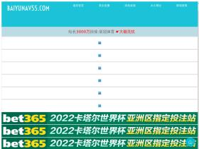 bg-outlet.com