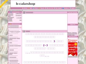 bigsize_cakeshop.weloveshopping.com