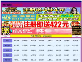 bisnisinternetmarketing.com
