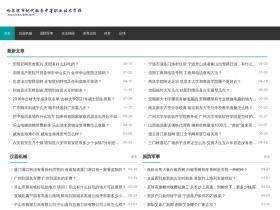 bitch-hiker.com
