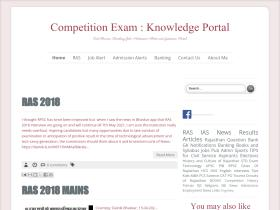 blog.competitionexam.com