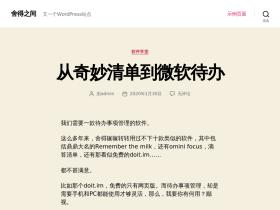blog.emagic.org.cn