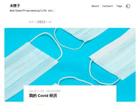 blog.mutoo.im