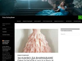 blog.palaz-styling.com
