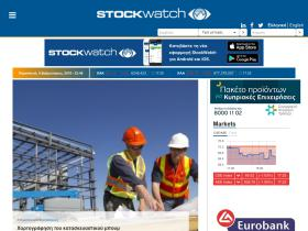 blog.stockwatch.com.cy