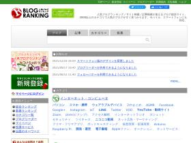 blog.with2.net
