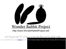blog.wonderrabbitproject.net