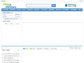 blogdanawa.co.kr
