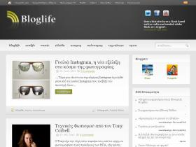 bloglife.gr