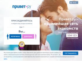 blogs.privet.ru