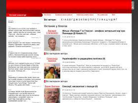 blogs.telekritika.ua