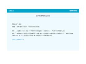 bloomingdealsconsignment.com