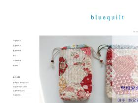 bluequilt.co.kr