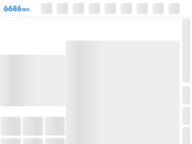 blueskullofdeath.com