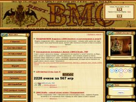 bmc-clan.ucoz.ru