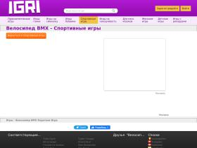 bmx-bicycling.igri.by