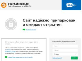 board.chinchil.ru