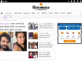bollywood.divyabhaskar.co.in