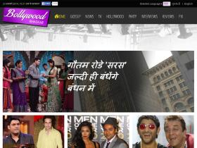 bollywood2.bhaskar.com