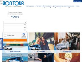 bontour.co.il