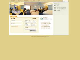 booking.tokaihotel.com