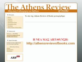 booksreview.gr