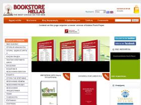bookstorehellas.eu