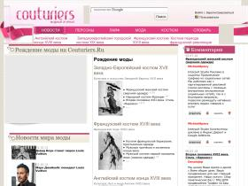 born-of-fashion.couturiers.ru