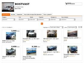 bostvast.cars.bg