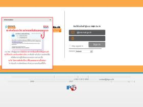 brrd.mail.go.th
