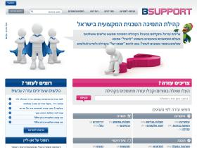 bsupport.co.il