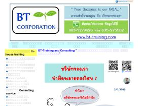 bt-training.com