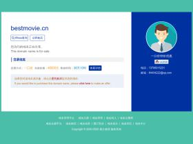 Btchina movie download