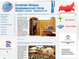 business-prim.ru