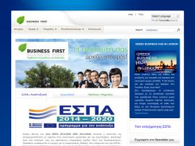 businessfirst.gr