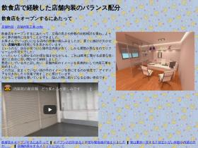 buyingfurnitureblog.com