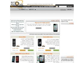buyphone.co.il