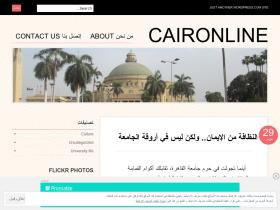 caironline.wordpress.com