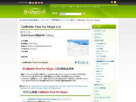 callbutler-free-for-skype.jp.brothersoft.com