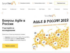 camp.agiledays.ru