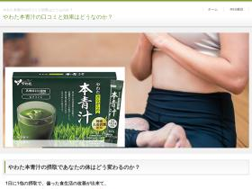 candystorecollective.com