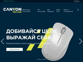 canyon-tech.ru
