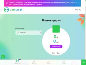 cashcredit.bg