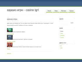 casinoigri.com