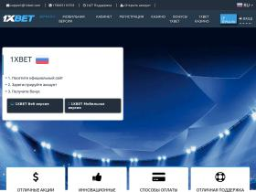 casinopus.com