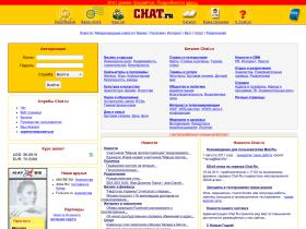 casituachort.chat.ru