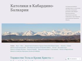 catholiquescaucase.wordpress.com