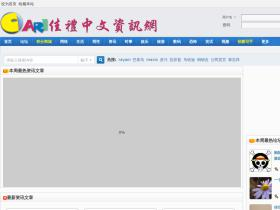 cforum1.cari.com.my