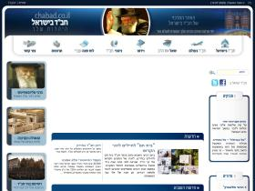 chabad.co.il