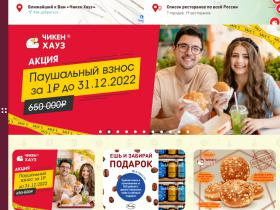 chickenhouse.ru